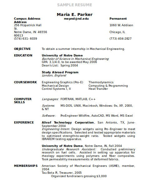 engineering internship resume sample1