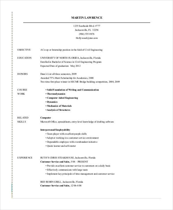 engineering internship resume in pdf