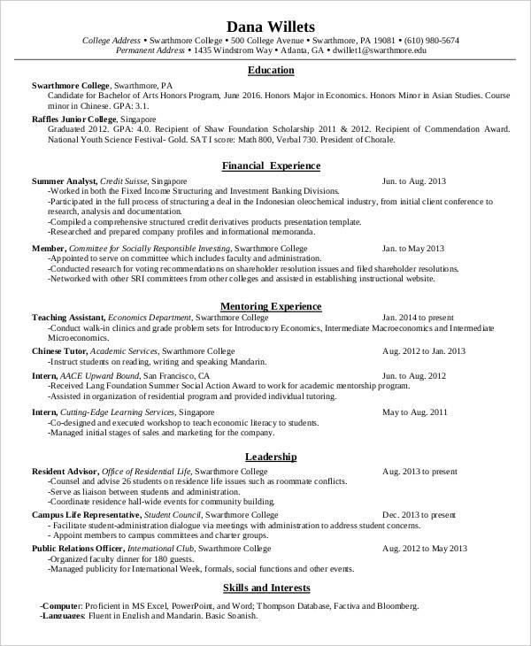 resume for fresh teachers