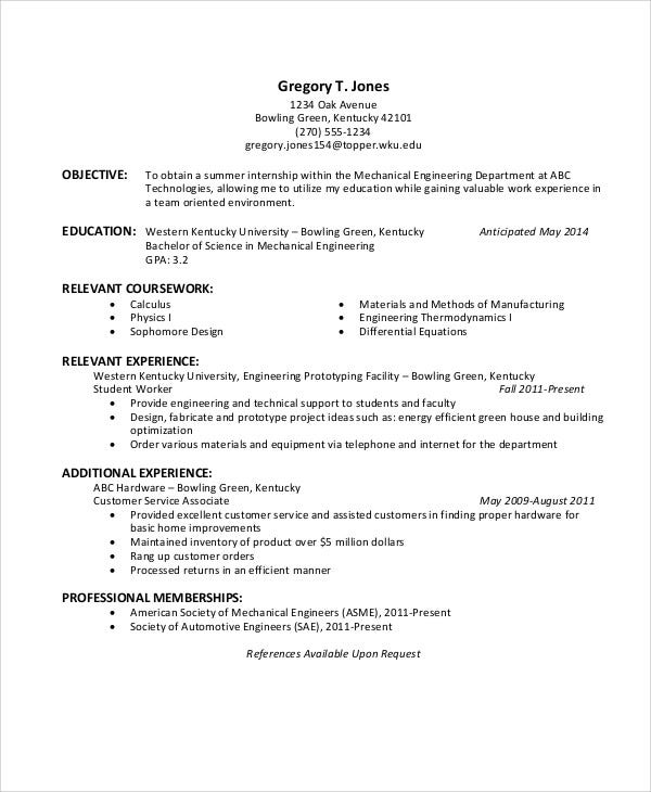 Internship Resume Sample Engineering