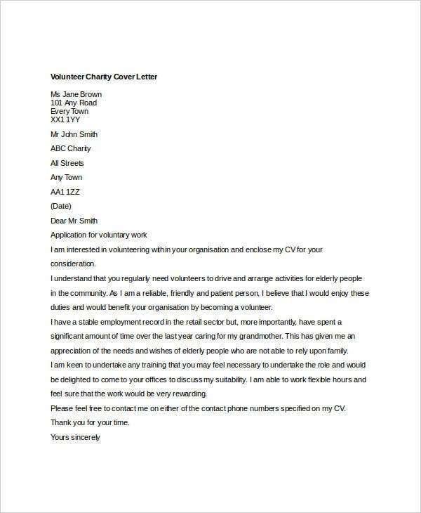 cover letter sample volunteer coordinator