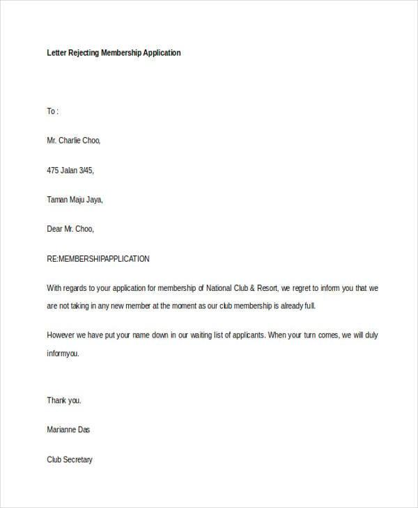 formal membership rejection