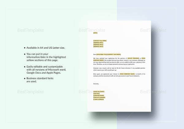 acknowledgement-of-application-job-position-template