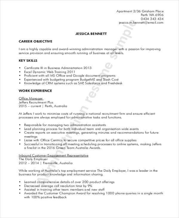 administration job1