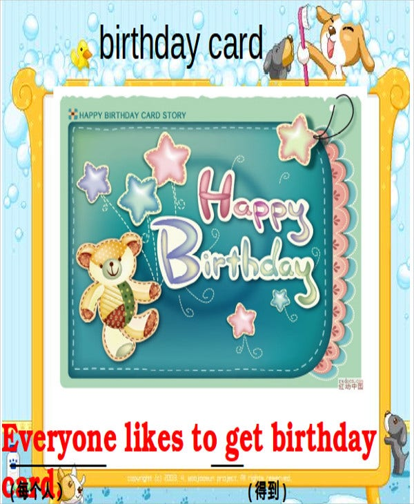 birthday card powerpoint1