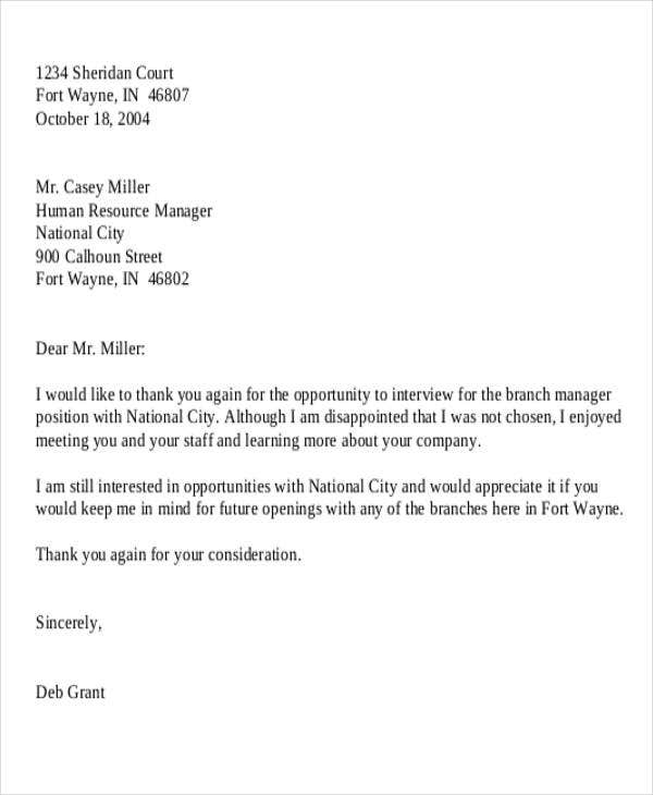 email rejection response letter