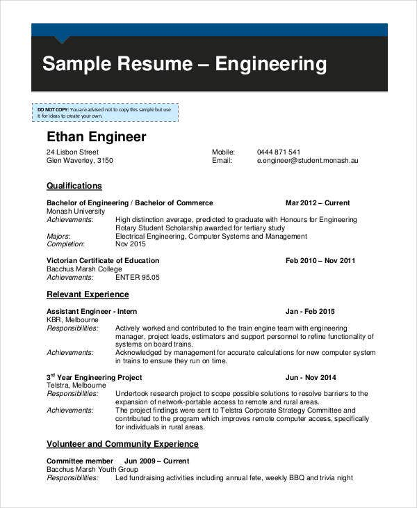 engineering job