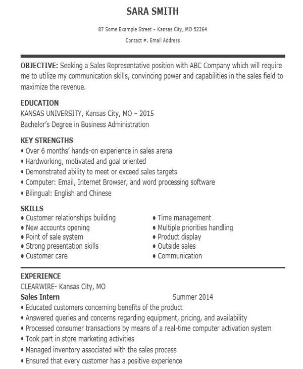 entry level sales job resume