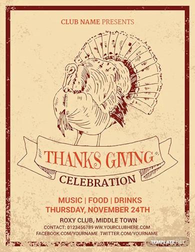 free supreme thanksgiving invitation flyer