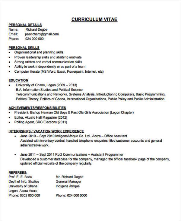resume vs resume