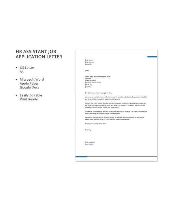 hr assistant job application letter1