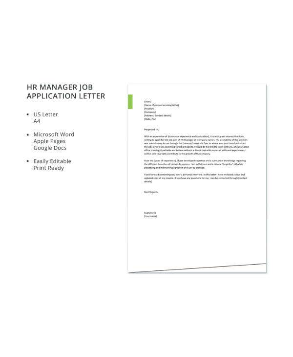 hr manager job application letter3