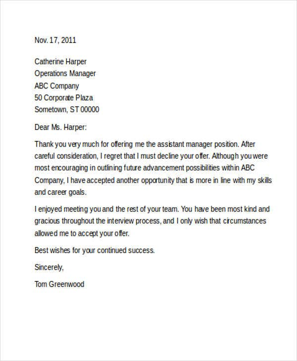 job rejection letter1