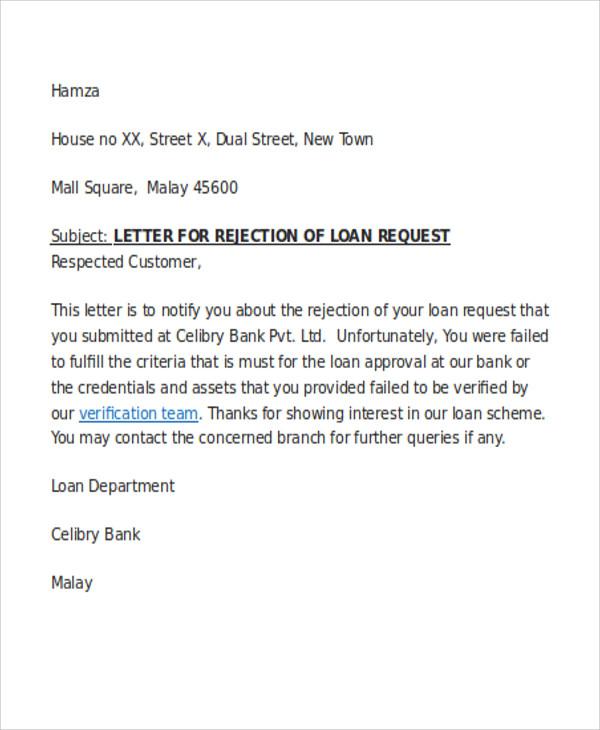 loan request1