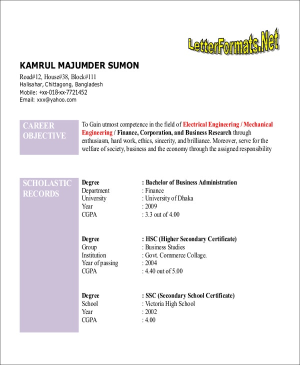 mechanical engineering fresher resume format1