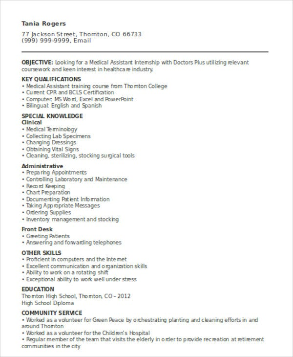 medical internship resume
