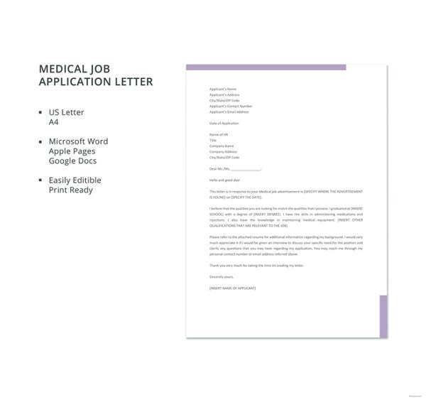 medical job application letter template
