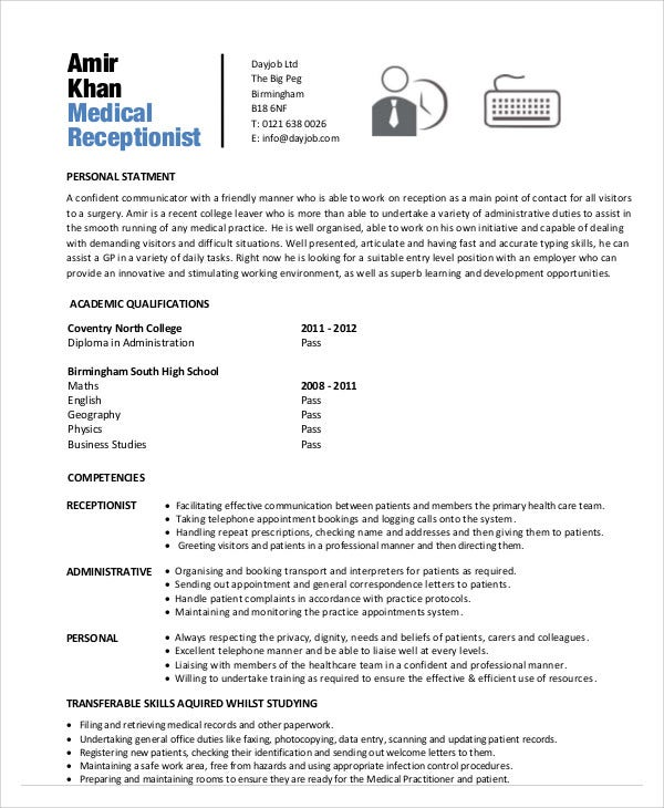 medical receptionist curriculum vitae
