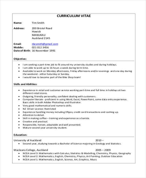 Part-Time-Curriculum-Vitae Teaching Curriculum Vitae Pdf on resume examples, yuniset almague, md book chapter, formato europeo, for school manager,