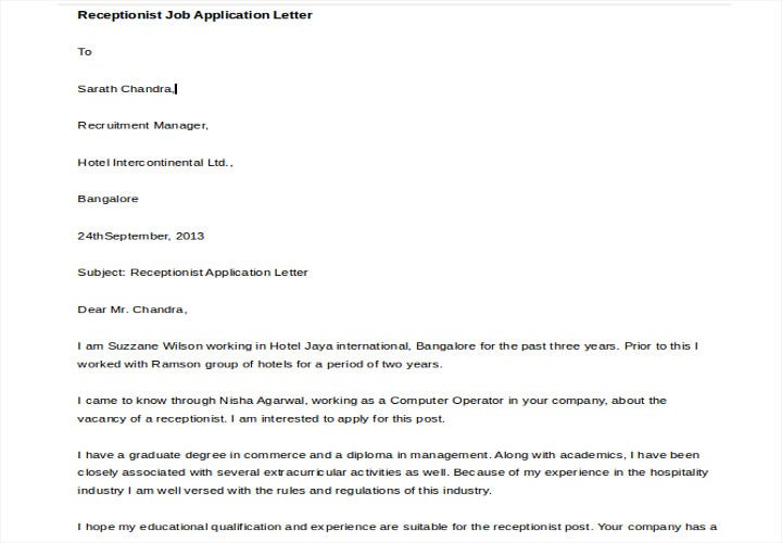 receptionist job application letter1