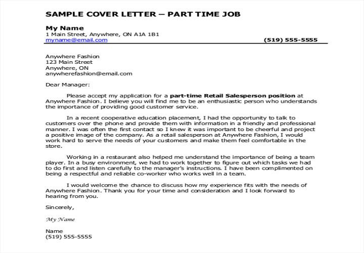 retail part time job application letter2
