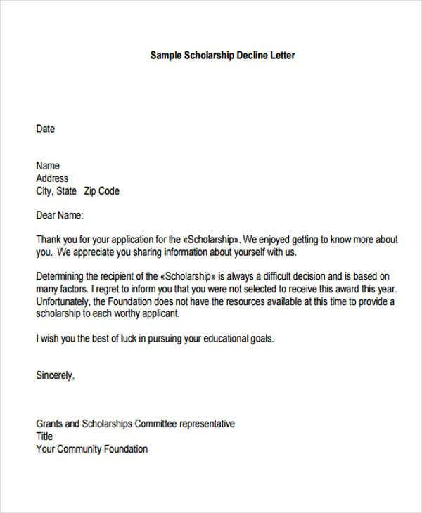 scholarship rejection letter