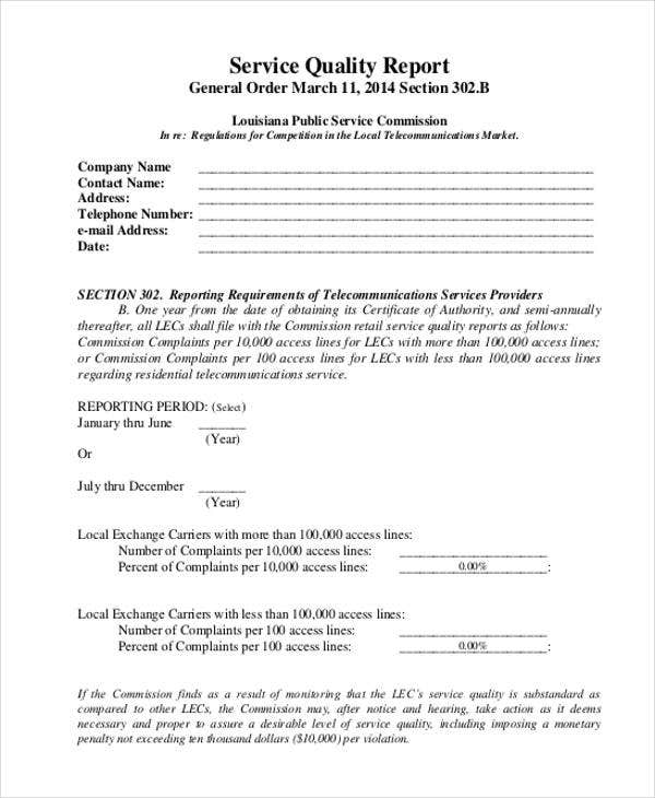 reporting requirement template
