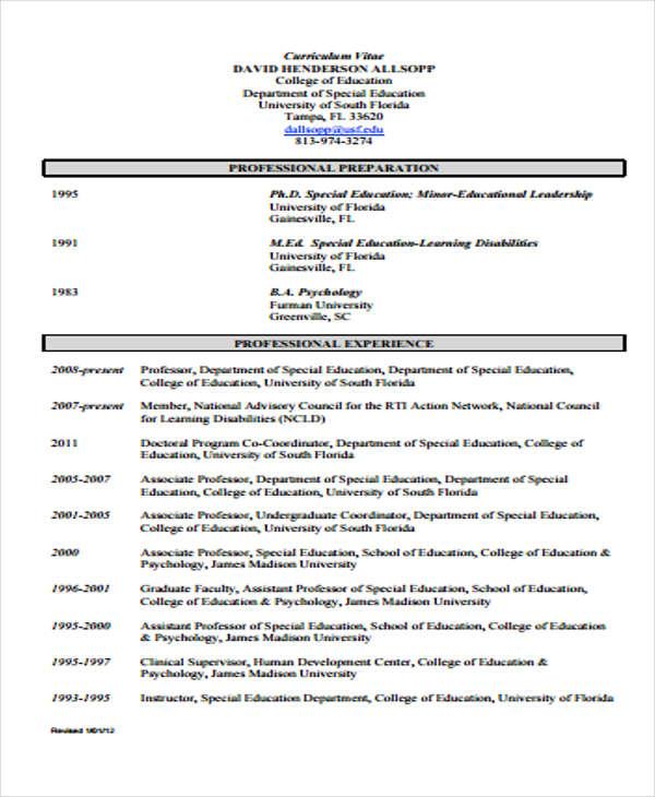 college curriculum template