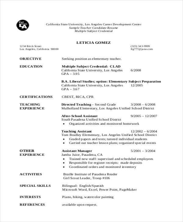 teaching job resume