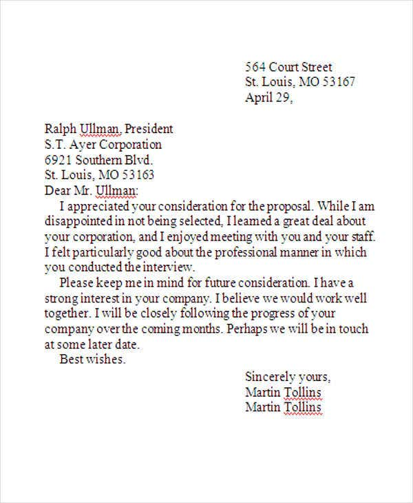 8 business rejection letters free sample example format download thank you rejection letter thecheapjerseys Image collections