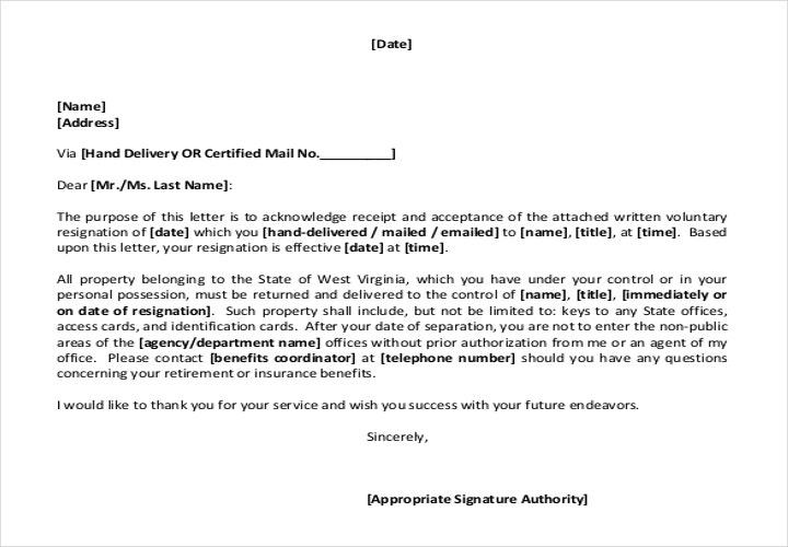 resignation letter with effective date resignation letter start date