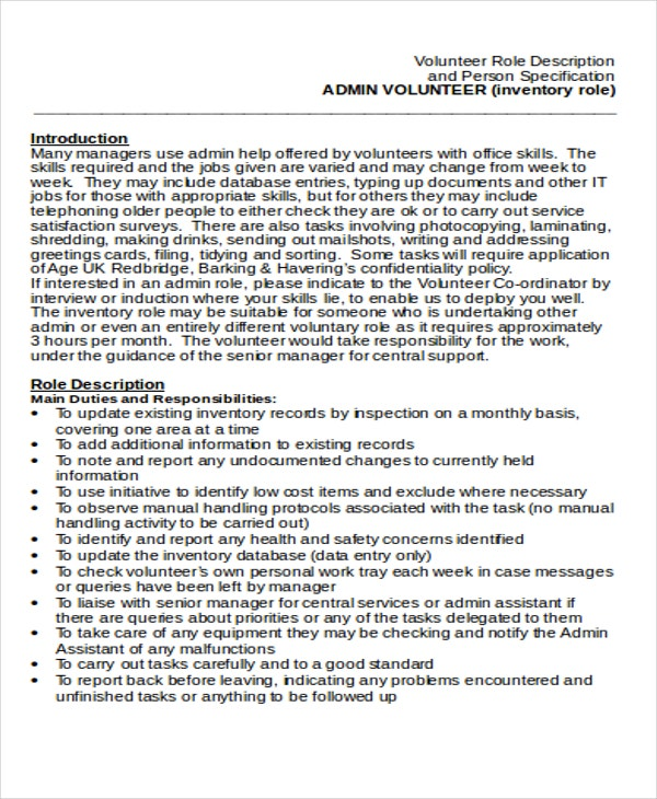 admin inventory volunteer