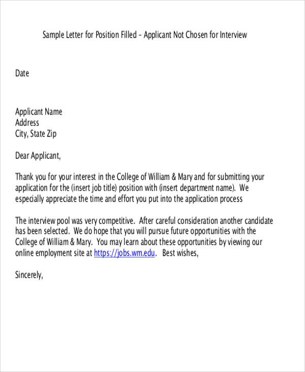 applicant employee rejection