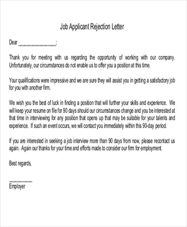 employer job applicant rejection letter