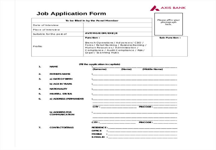bank job application form template1