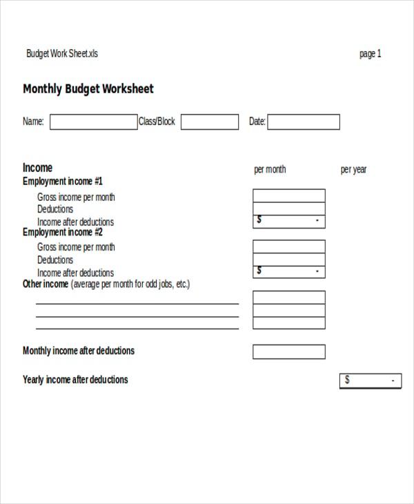 budget work sheet
