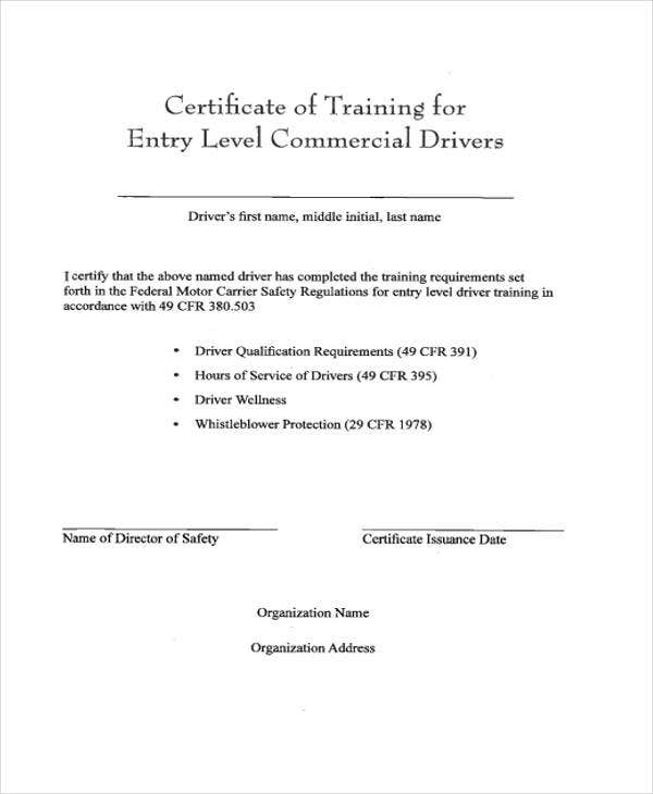 certificate for training example