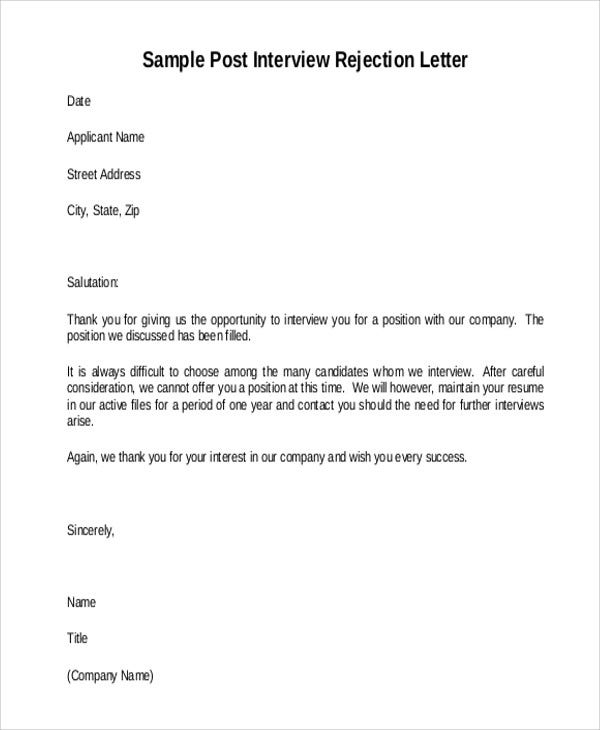 company rejection letter to applicant1