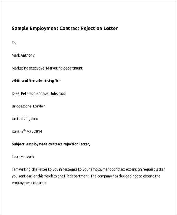 sample response to rejection letter