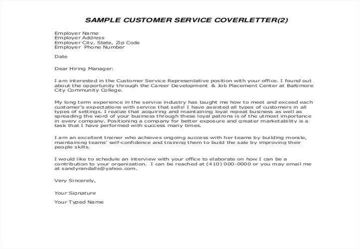 customer service job cover letter