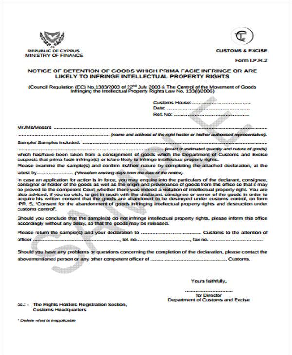 customs detention notice