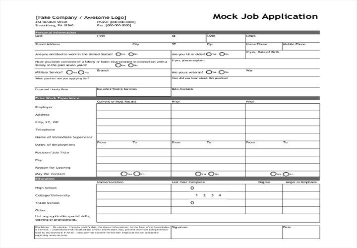 free job application form