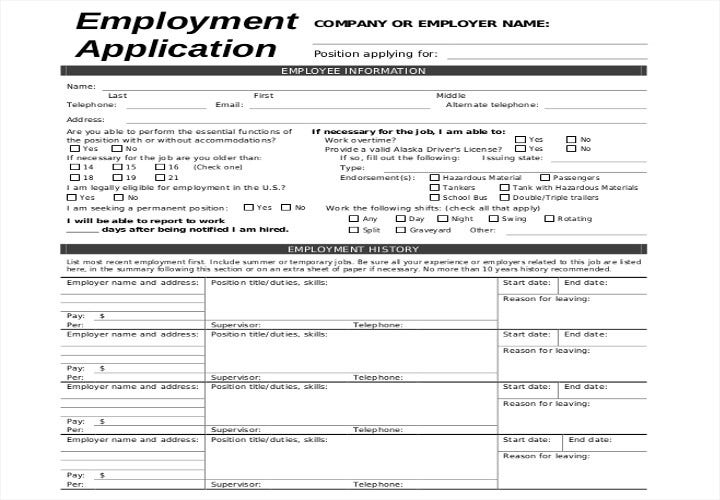 general job application form printable