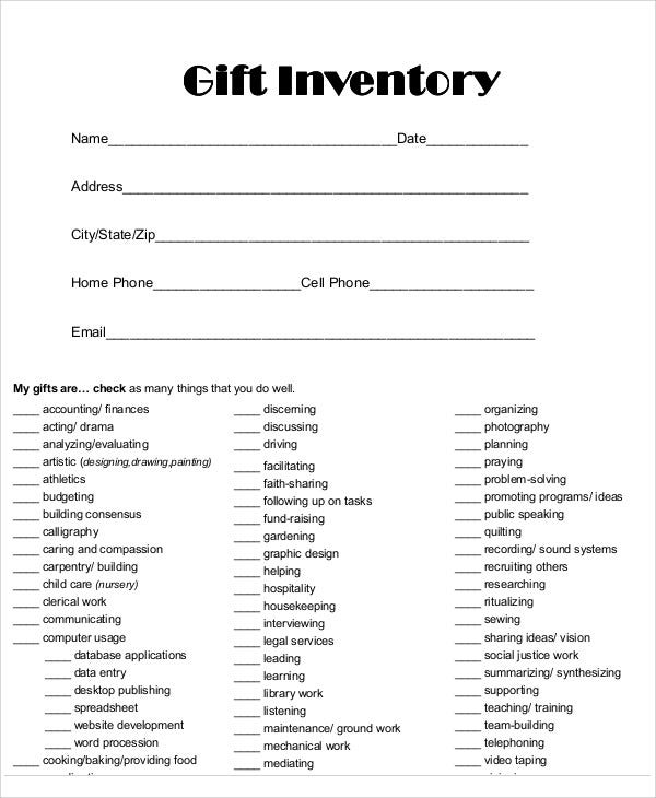 gift inventory sample