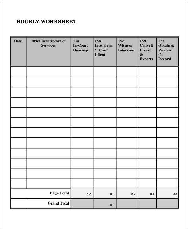 hourly worksheet