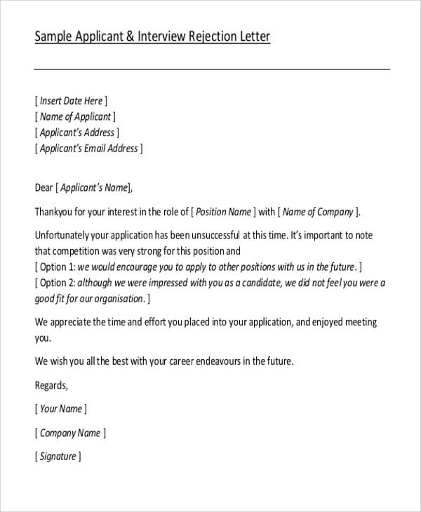 unsuccessful job application letter nz