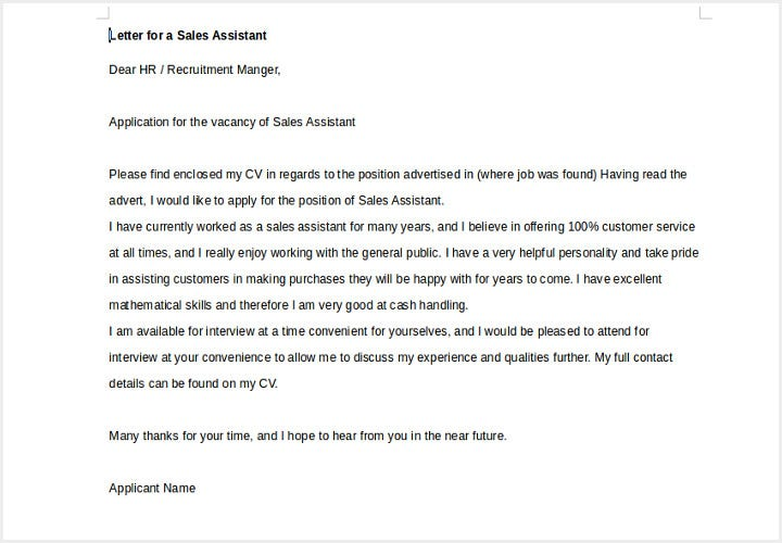 job application letter for sales assistant