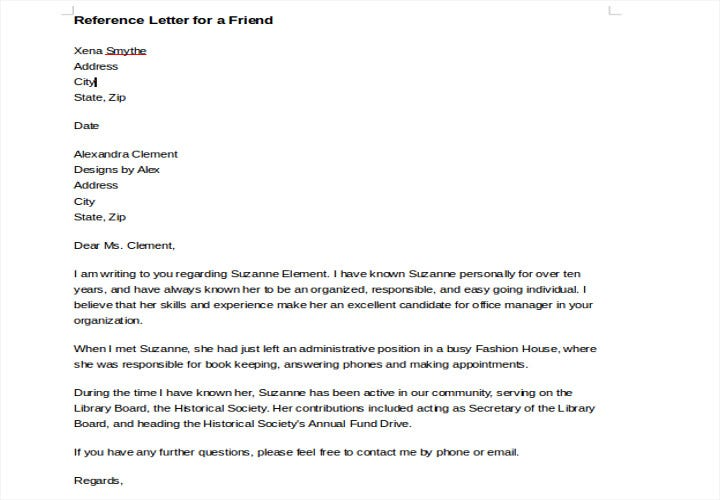 job recommendation letter for a friend