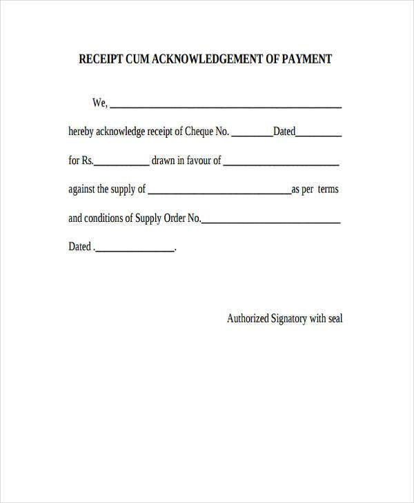 payment acknowledgement receipt template