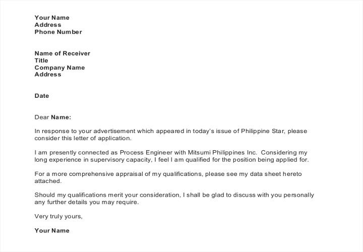 process engineer application letter